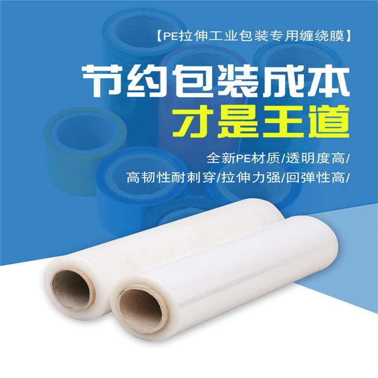 嘉运静电膜 热收缩膜 拉伸缠绕膜 颜色规格尺寸可定制 咨询送样品