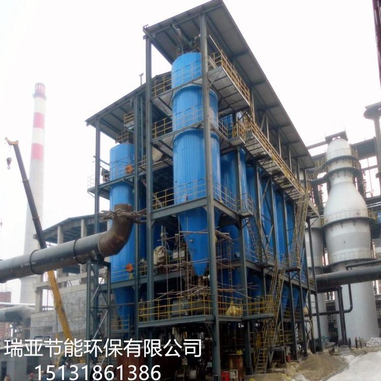 脱硫脱硝一体机-干式脱硫脱硝设备-瑞亚环保