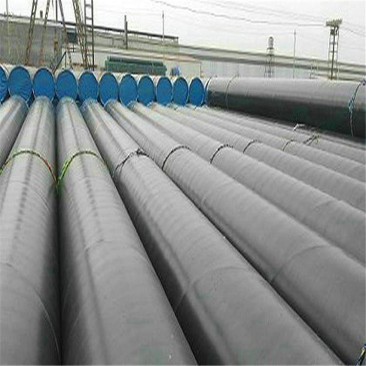 海南 防腐螺旋管 3PE防腐钢管价格行情