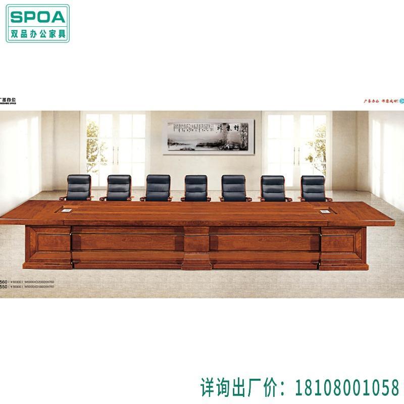 成都酒店家具定制 油漆办公桌 烤漆实木会议桌 大型长条桌椅组合 时尚现代新中式开会桌 四川双品家具
