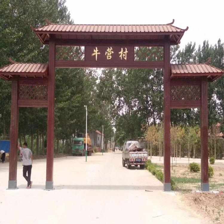 广润景观 防腐木牌坊 大门 门楼 户外专用 寿命20年以上