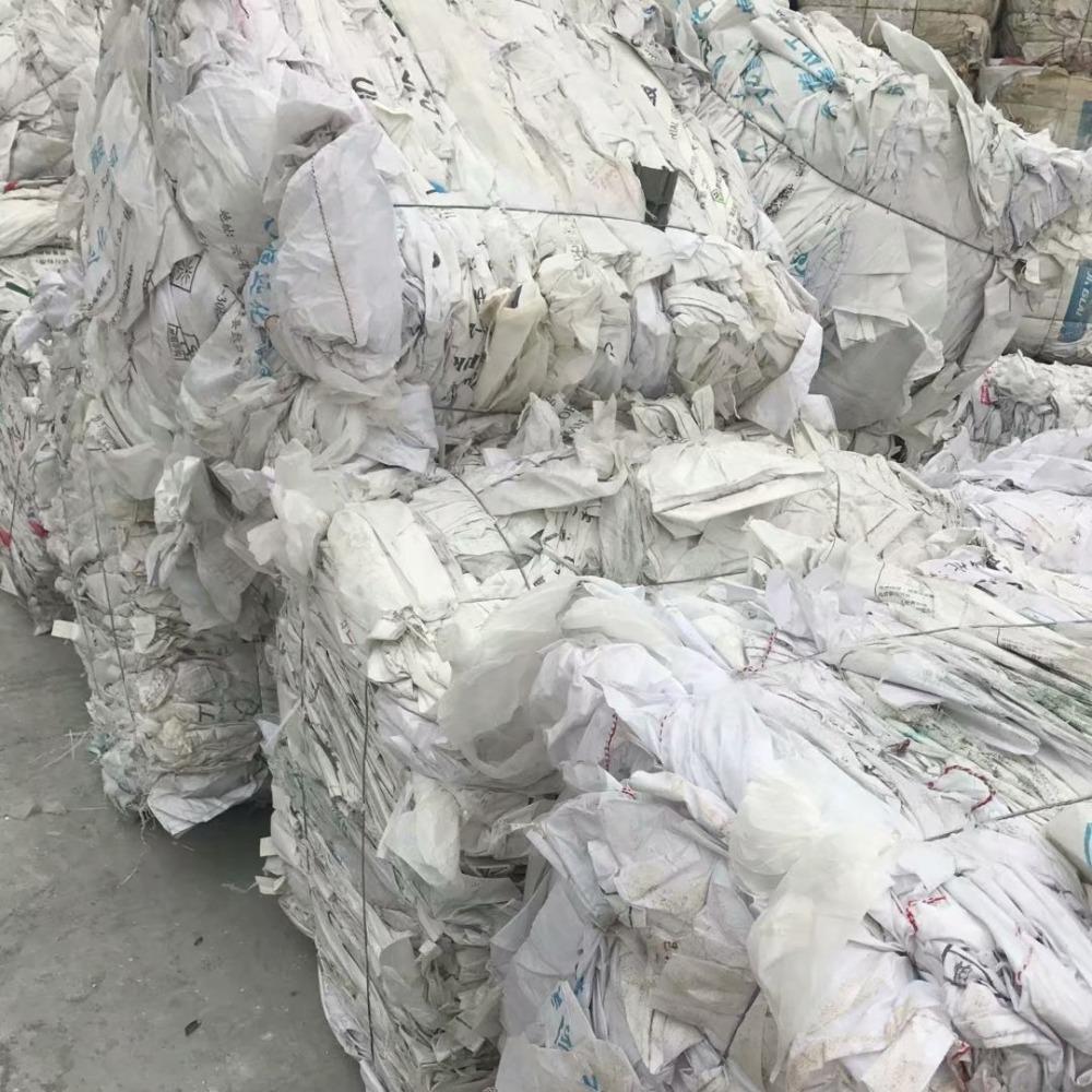 销售白色废吨袋 废旧吨袋厂家直销 废旧吨袋选邸扼绯塑料