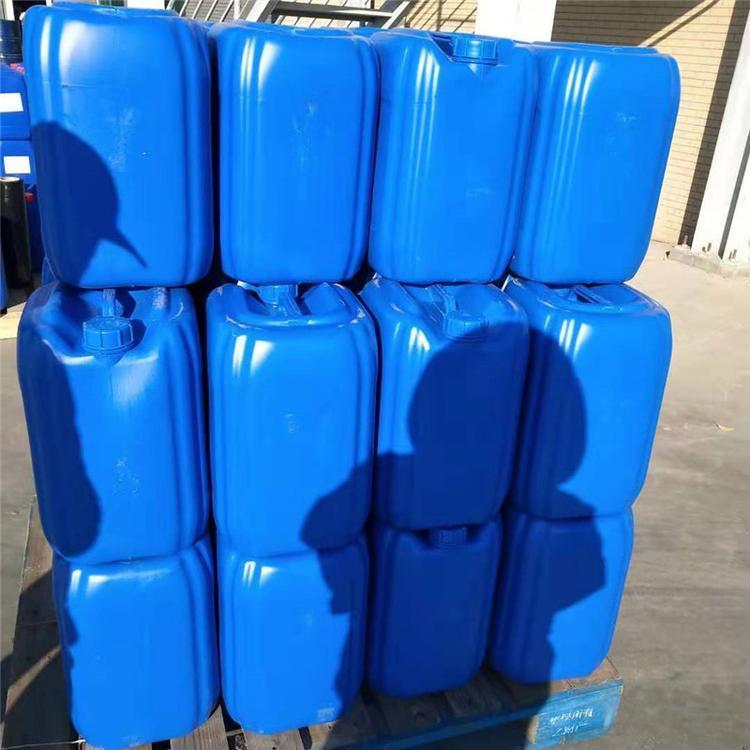 次氯酸钠 84消毒水工业级次氯酸钠价格