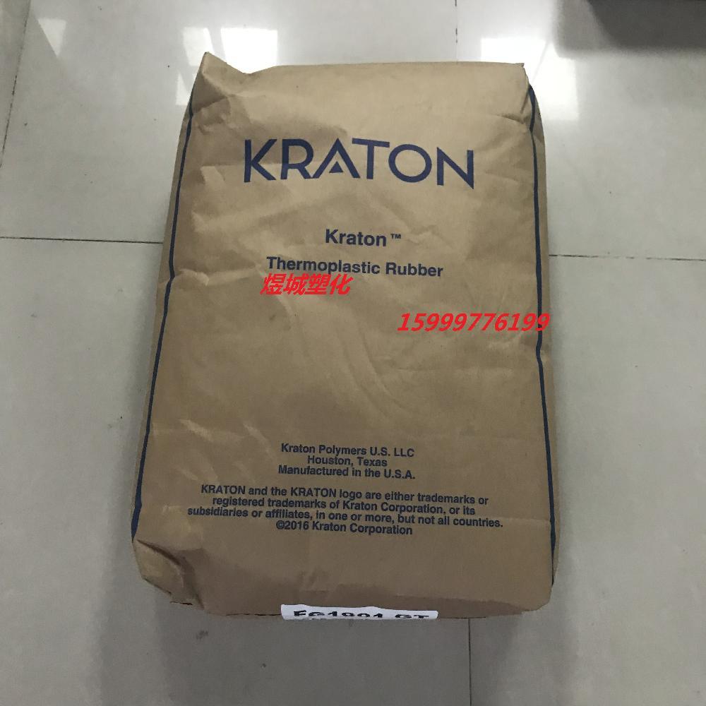 苯乙烯含量30% SIS 美国科腾 KRATON D-1124 PT 耐臭氧性