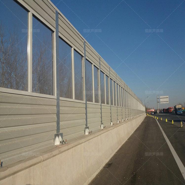 隔声板声屏障-施工工地吸声板-设备隔声屏障单价-高速公路隔音墙-桥梁隔音屏