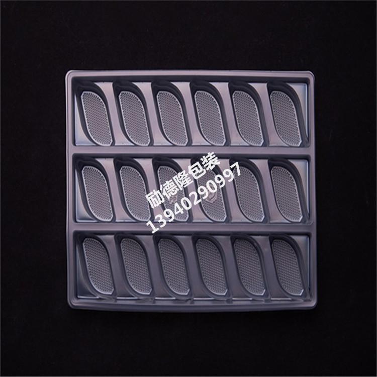 沈阳盛宇吸塑包装盒生产厂家