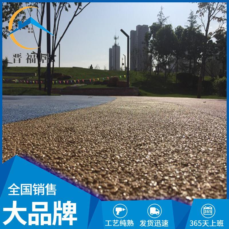 晋福居河北透水混凝土 路面彩化铺装材料及透水混凝土施工 厂家直销 品类齐全