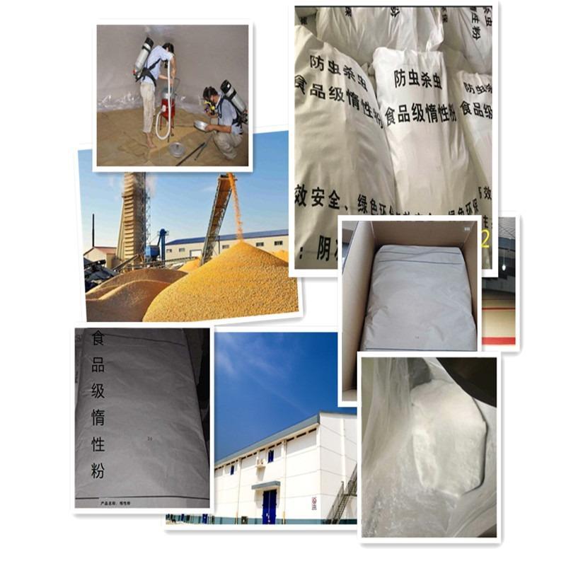 粮库专用食品级惰性粉 粮仓杀虫粉剂-小麦稻谷防虫惰性粉