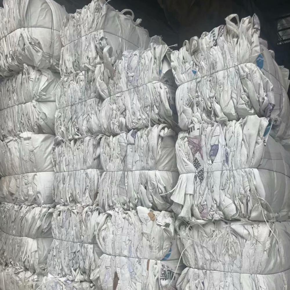 塑料废旧吨袋 出售废旧吨袋作用 用于加工颗粒 用途广泛