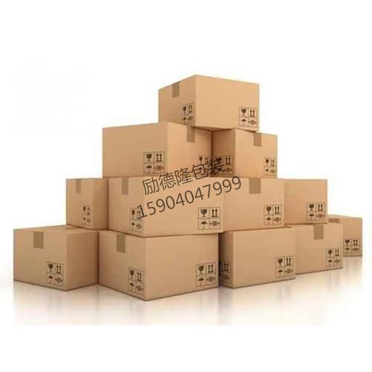 沈阳励德隆快递纸箱生产厂家