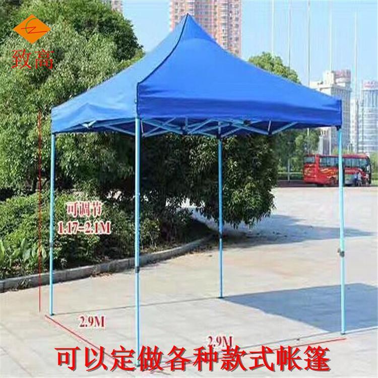 珠海广告帐篷定制澳门广告折叠帐篷致高折叠防雨罩帐篷伞布批发市场价格四角
