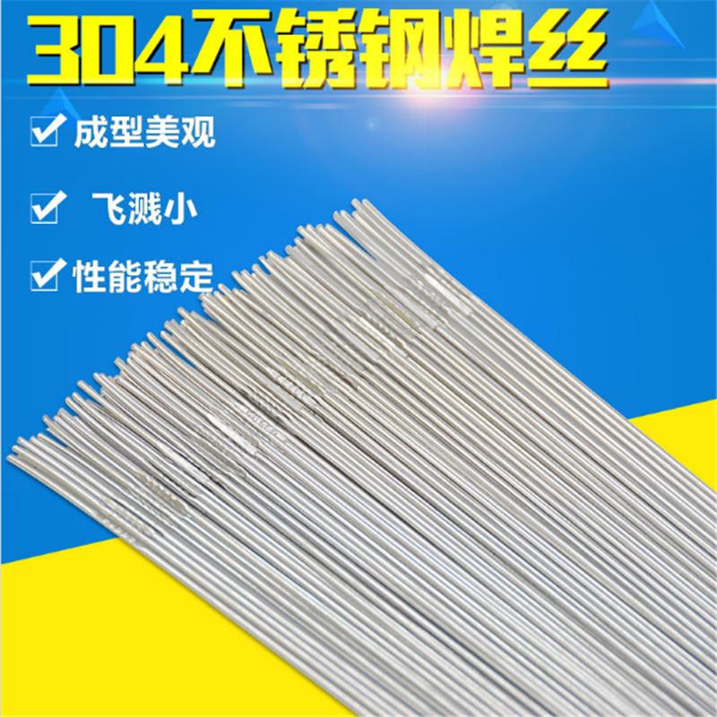 ER316L不锈钢焊丝 316L不锈钢氩弧焊丝 二保焊不锈钢焊丝