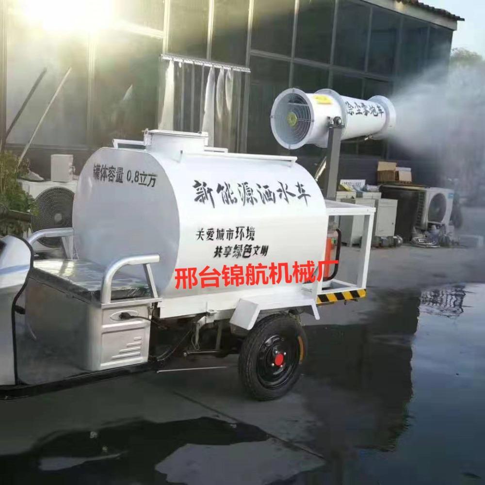 锦航 全自动喷雾机 多功能雾化机 工地除尘雾炮机