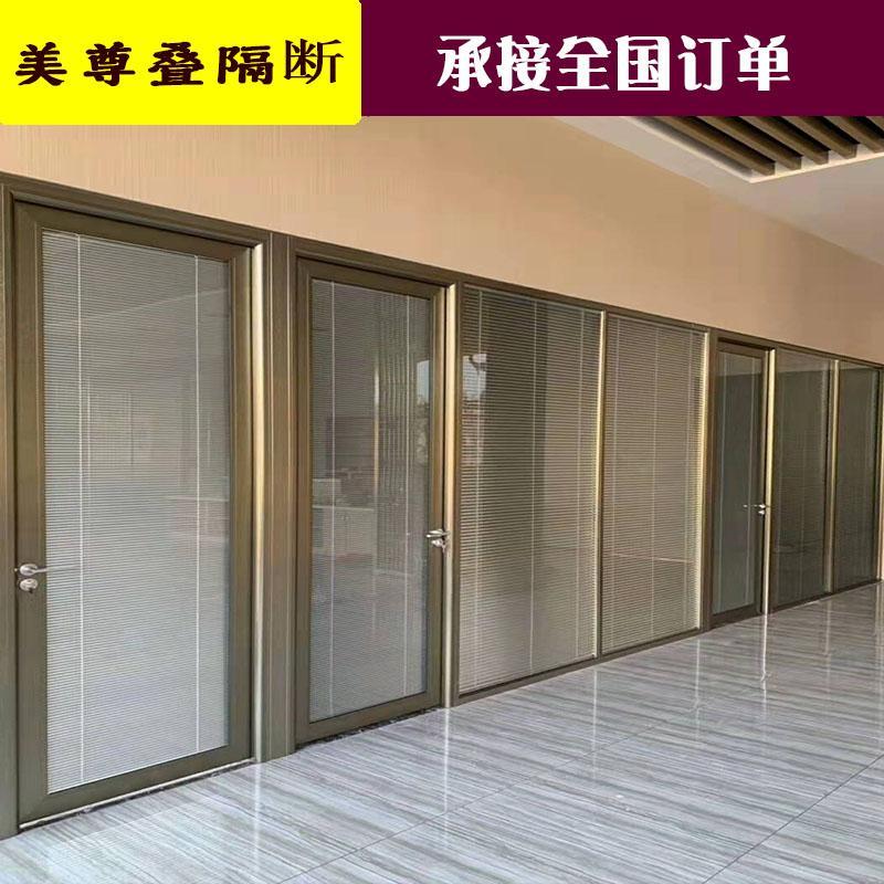 徐州 玻璃隔断 双玻百叶玻璃隔断厂家 定制