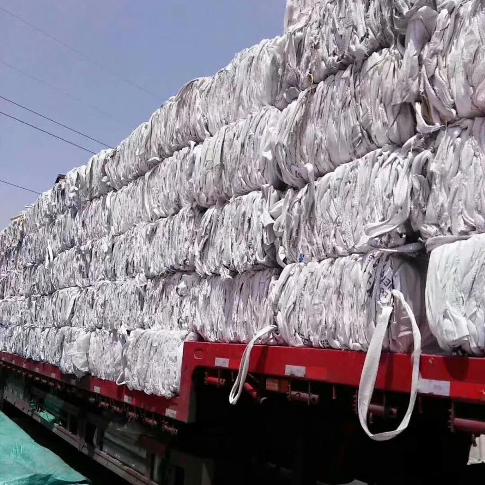 处理废吨袋 各种废吨袋价格 厂家直销 各种型号 废旧吨袋厂家