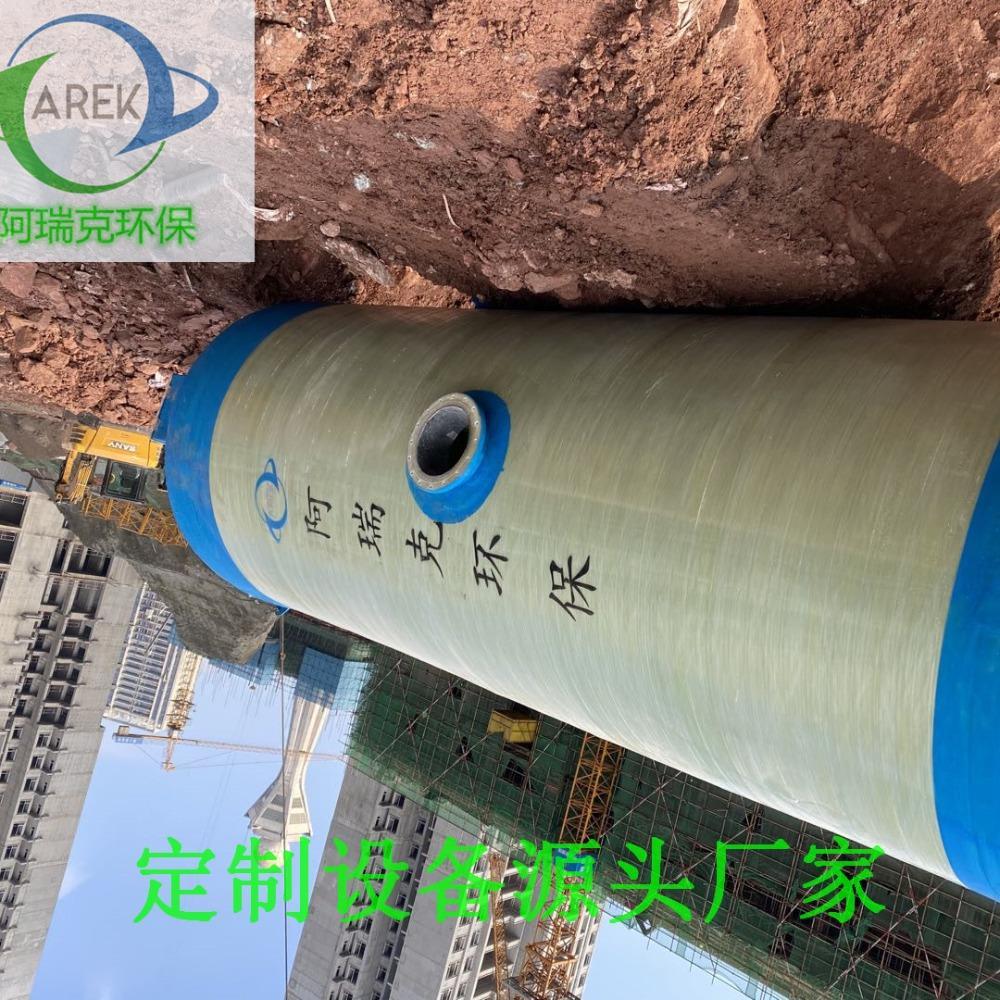 重庆一体化预制泵站生产厂家质量好-阿瑞克环保