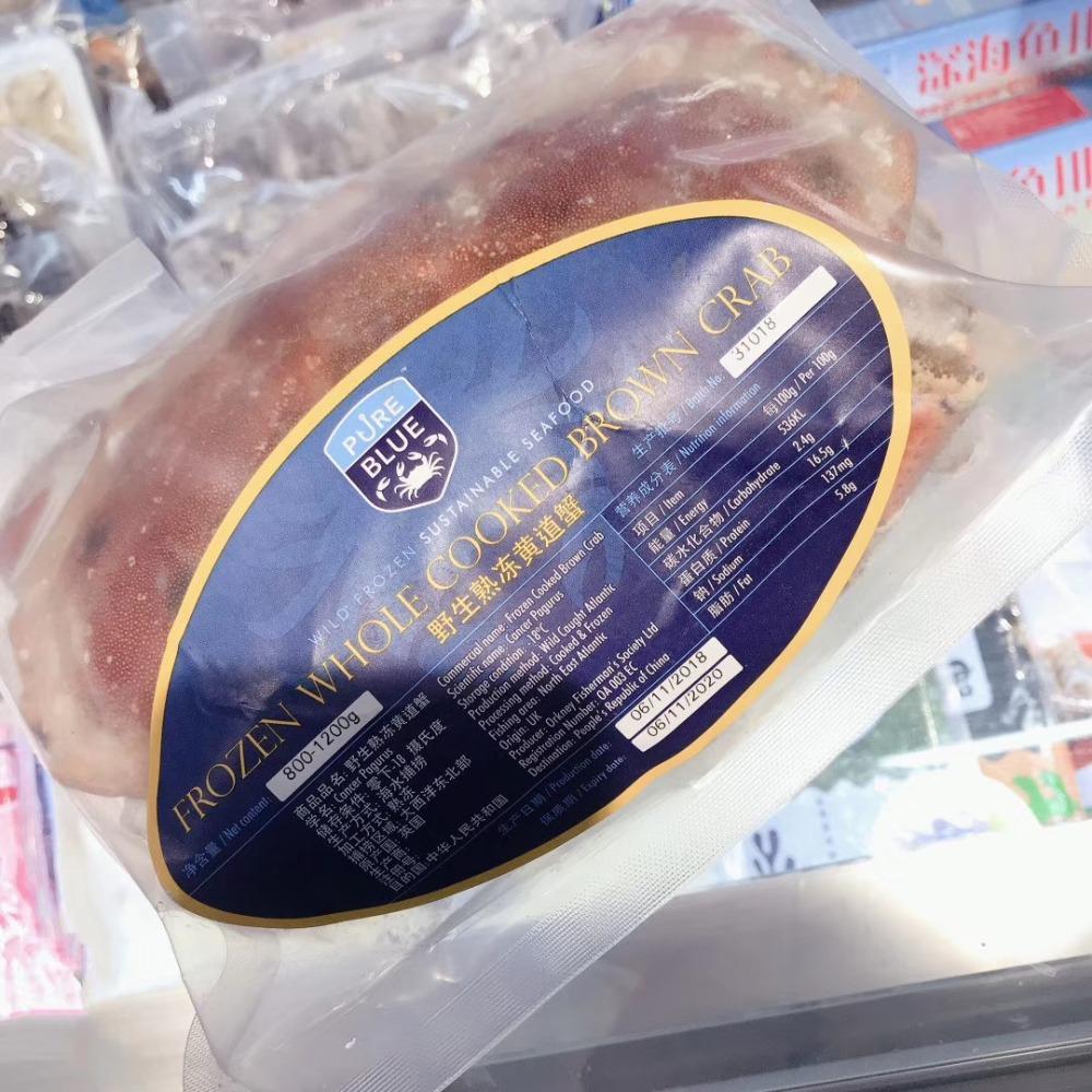 批发面包蟹黄金蟹海鲜水产熟冻大螃蟹规格齐全