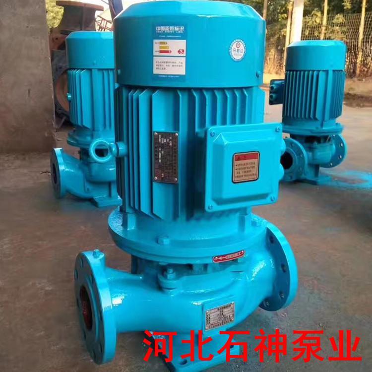 曲周ISG65-315(I)水冷式离心管道泵石神热水循环管道泵ISG65-315(I)种类齐全