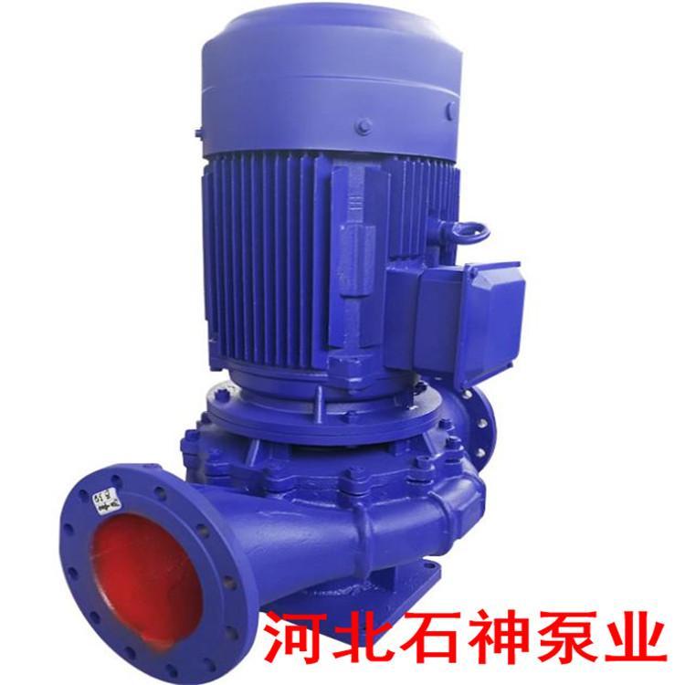 昌黎ISG65-250增压管道泵石神热水循环管道泵ISG65-250汔蚀余量