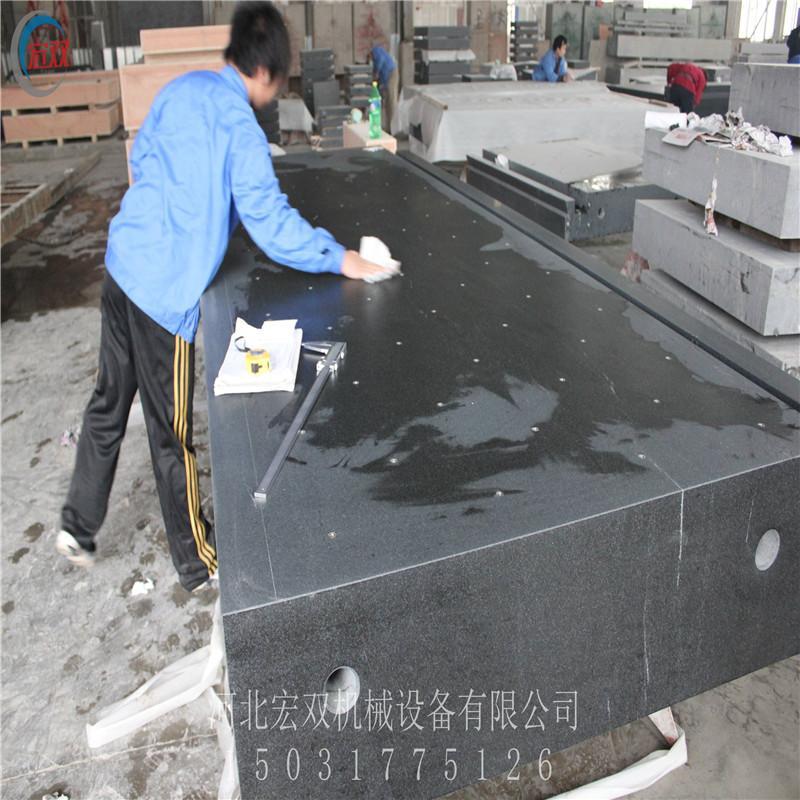 宏双生产厂家加工 大理石机械构件 花岗石构件