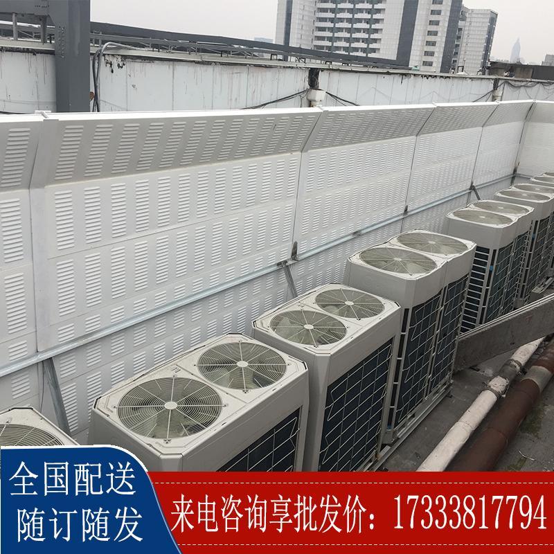 户外隔音墙 工厂机器噪音隔声板 冷却塔隔音屏 道路小区声屏障 商场空调吸音声屏障
