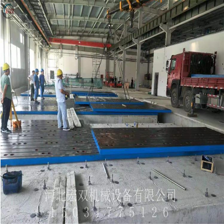 宏双厂家加工铸铁重型T型槽电机测试台 铸铁检测平台厂家可定制平板
