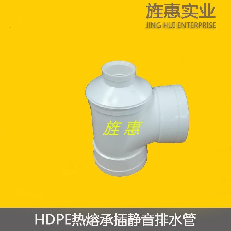 HDPE热熔承插静音排水管-瓶型三通