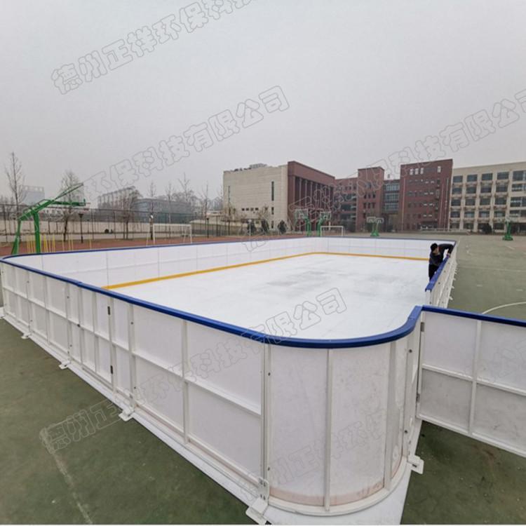 旱冰场防撞围挡围板-仿真冰溜冰场围挡 德州正祥环保科技有限公司 滑冰场围栏护板