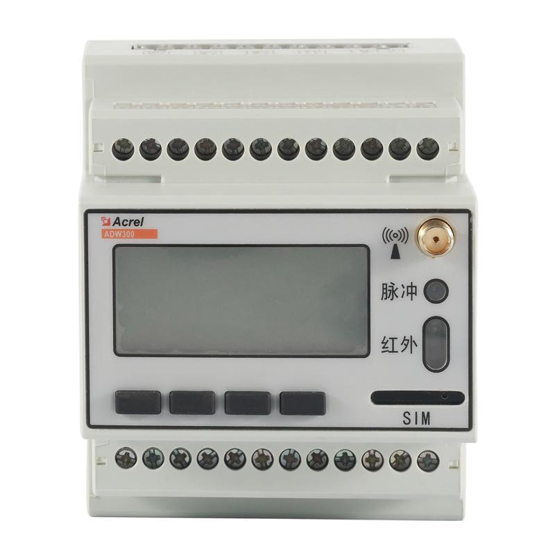 安科瑞无线计量仪表 导轨式多功能采集模块ADW300/NB NB-LOT无线通讯