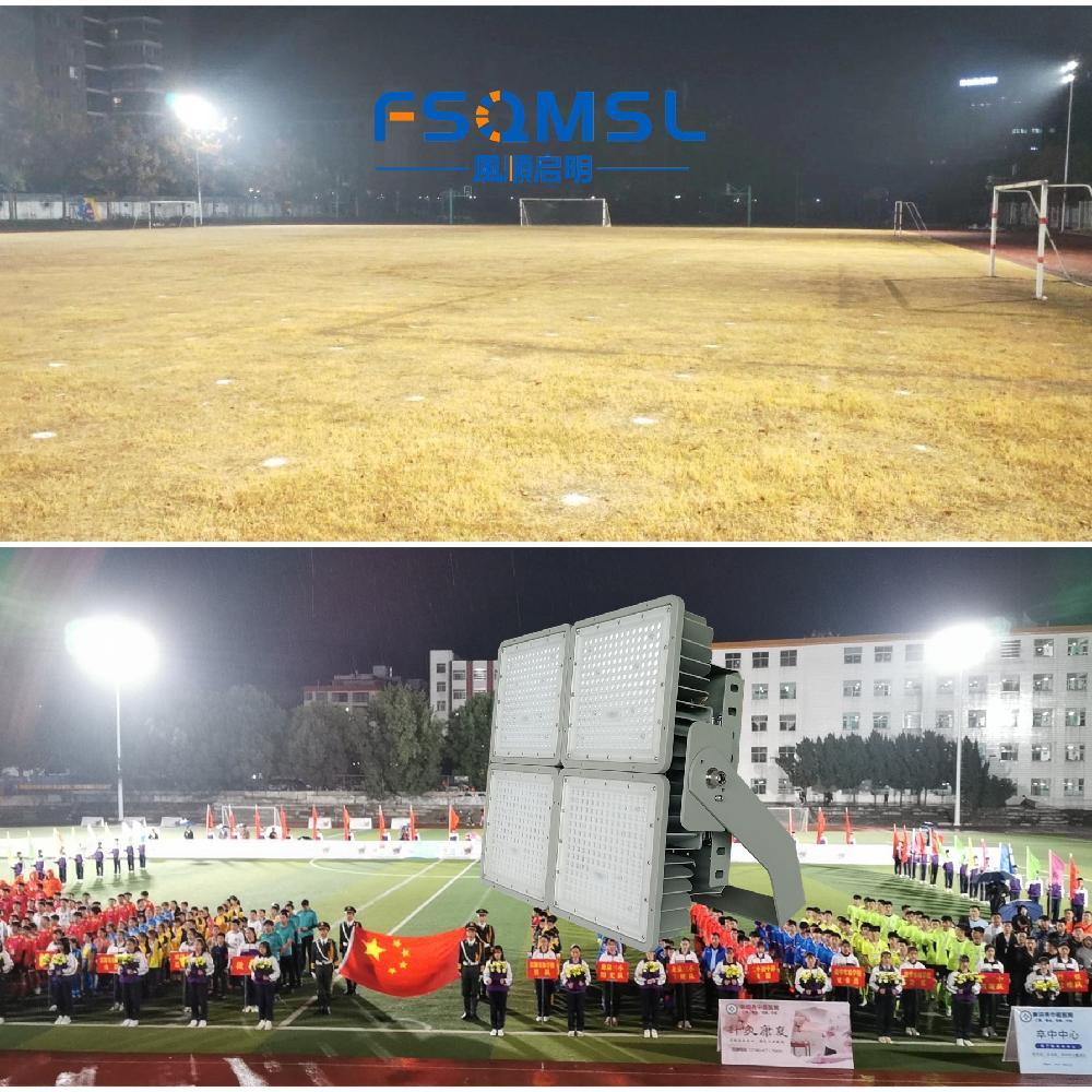 专业足球场照明 足球场LED灯光 设计方案 灯光照明设备30米