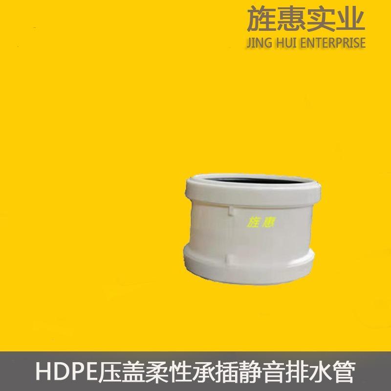 压盖柔性承插HDPE静音排水管-管古