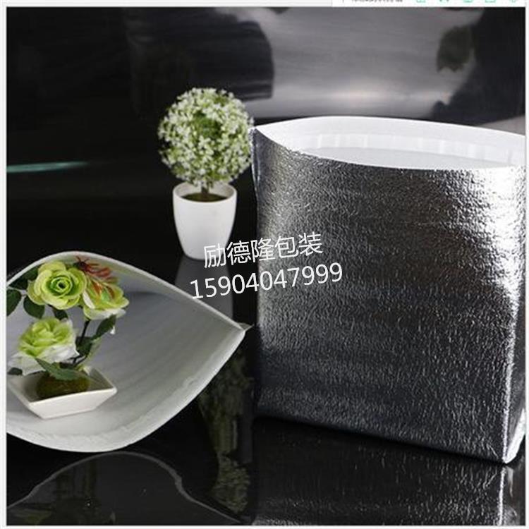 沈阳鼎励铝箔保温袋生产厂家