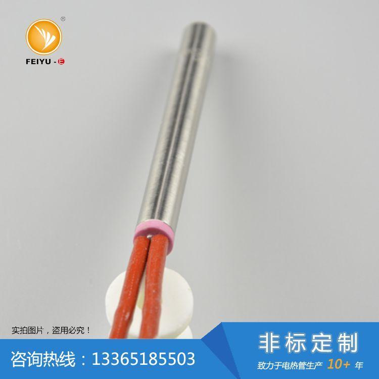 单头加热管品质供应选择飞宇电热
