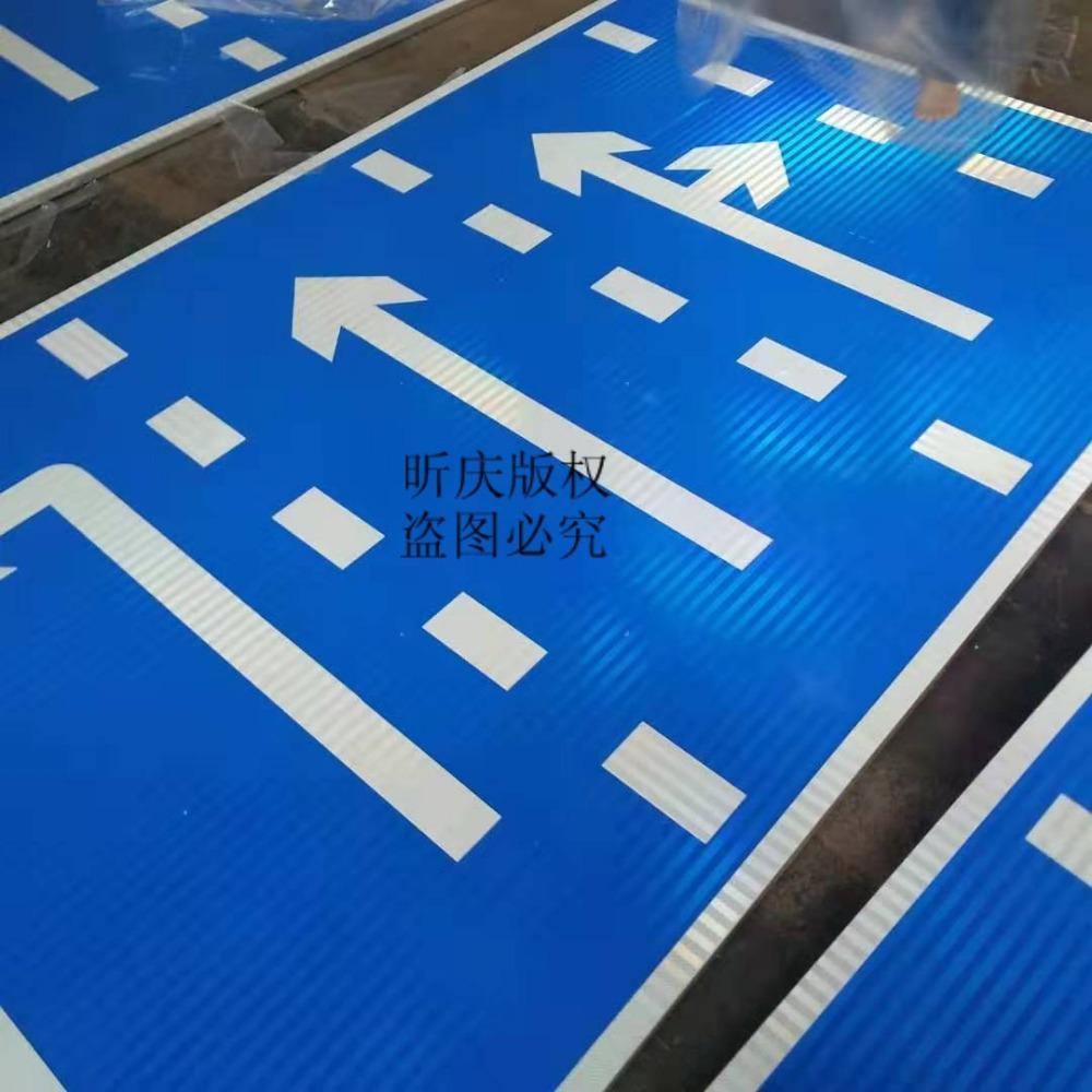 厂家直销交通标志牌 道路 景区指示牌 三角警示牌 服务区指示牌 告示牌 ETC专用牌百米牌