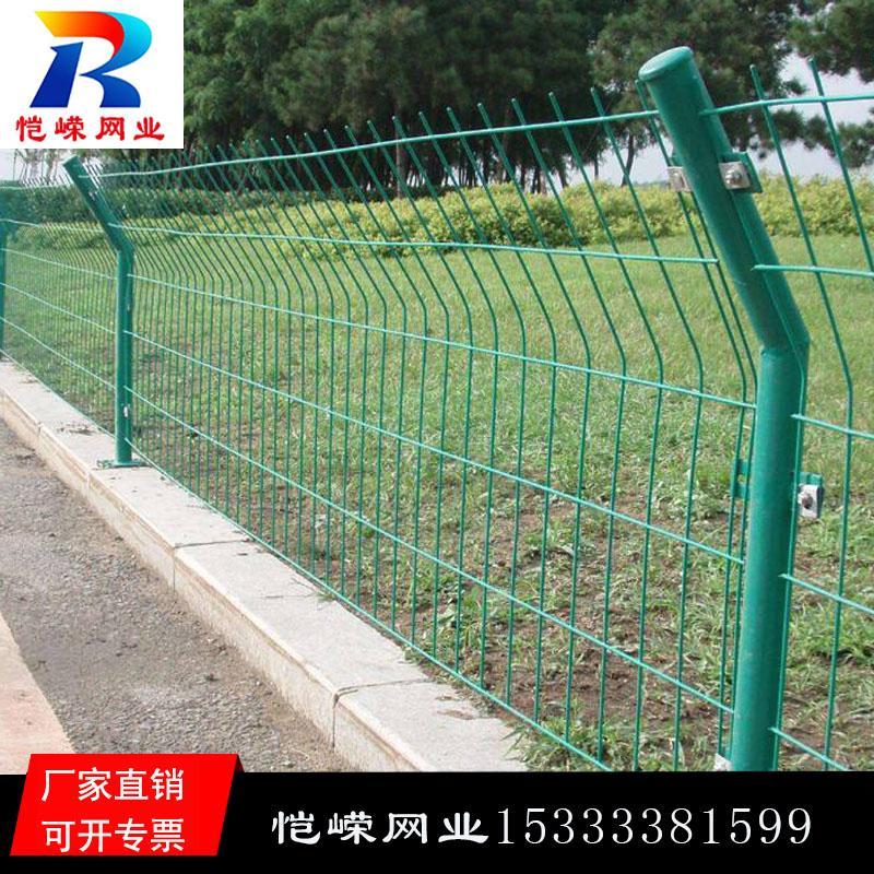 恺嵘厂家直销圈地养殖场铁丝网 河道安全隔离防护网 厂区围栏网