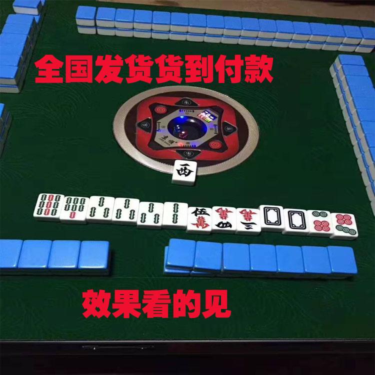 广东潮州三杰麻将机程序安装随叫随到麻将机