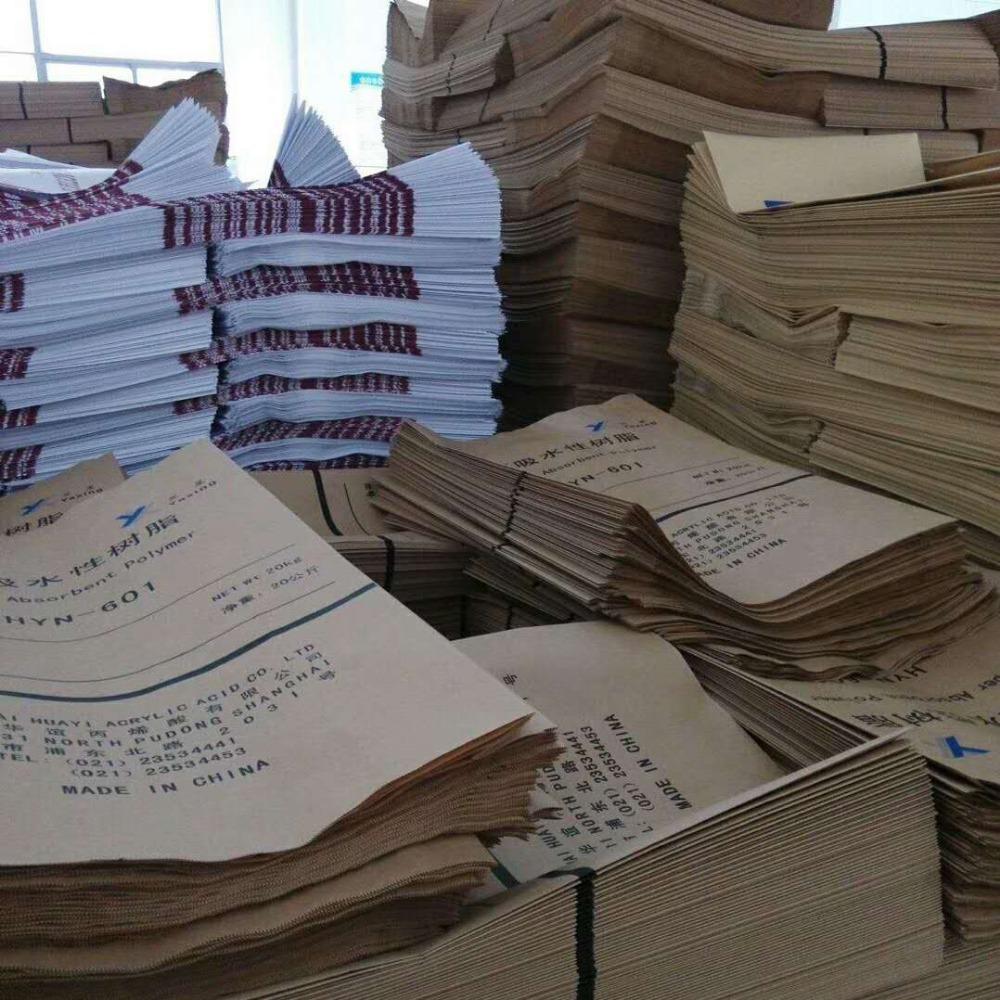 食品级纸塑复合袋-厂家提供食品级生产许可证书