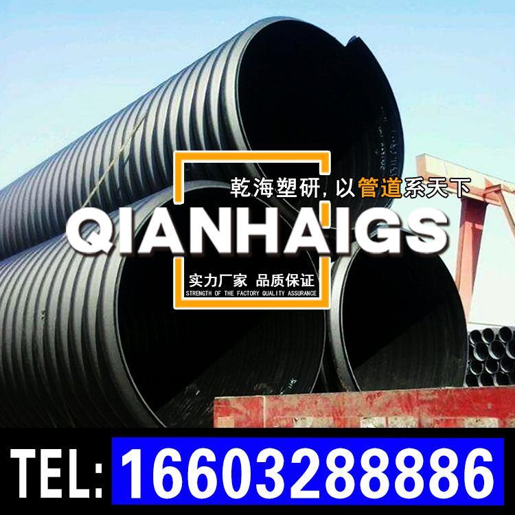 厂家供应江苏hdpe钢带管 市政专用pe排污渗水管道 PE排水钢带管规格齐全 可定制
