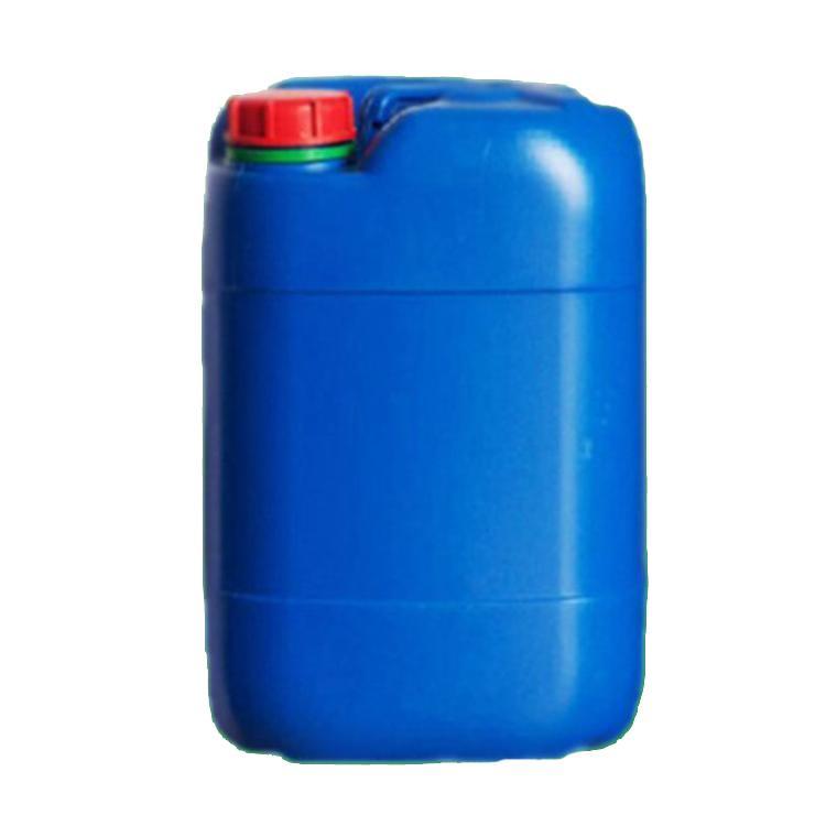 厂家直销 20L液体肥料桶 20升加厚润滑油桶化工桶 密封性好 可定制