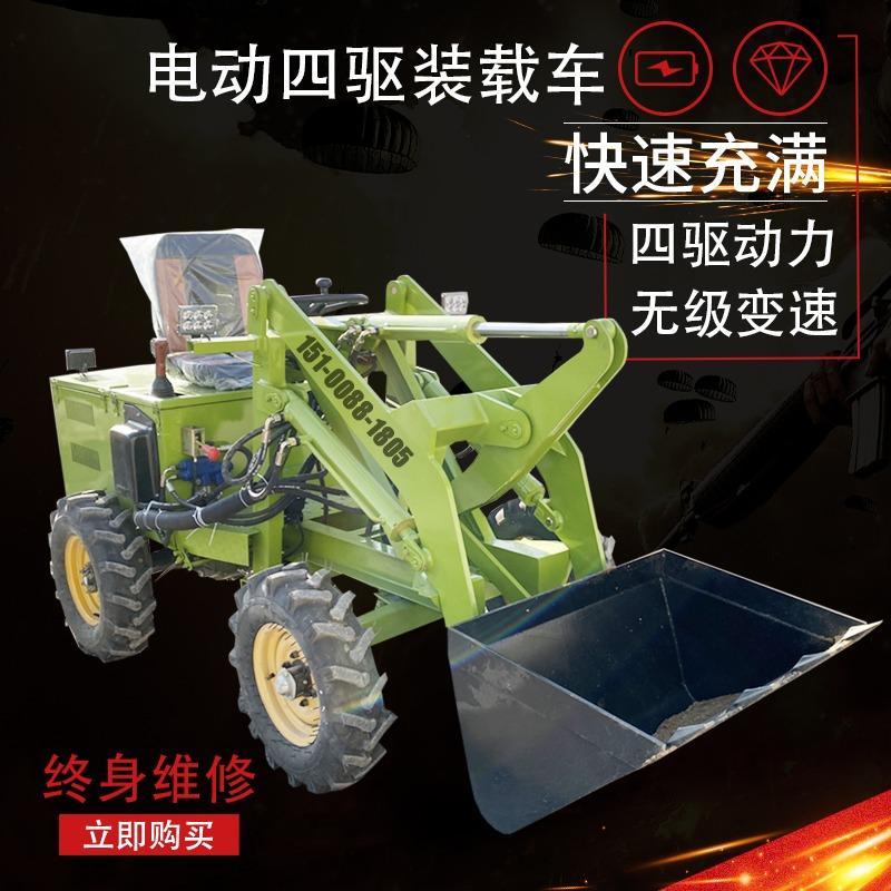 全新小型轮式装载机 926系列推土铲车 轮式小型工程装载机