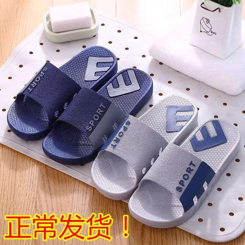 广州女鞋批发 女式拖鞋批发 时尚凉鞋 库存尾货鞋处理 2元女鞋