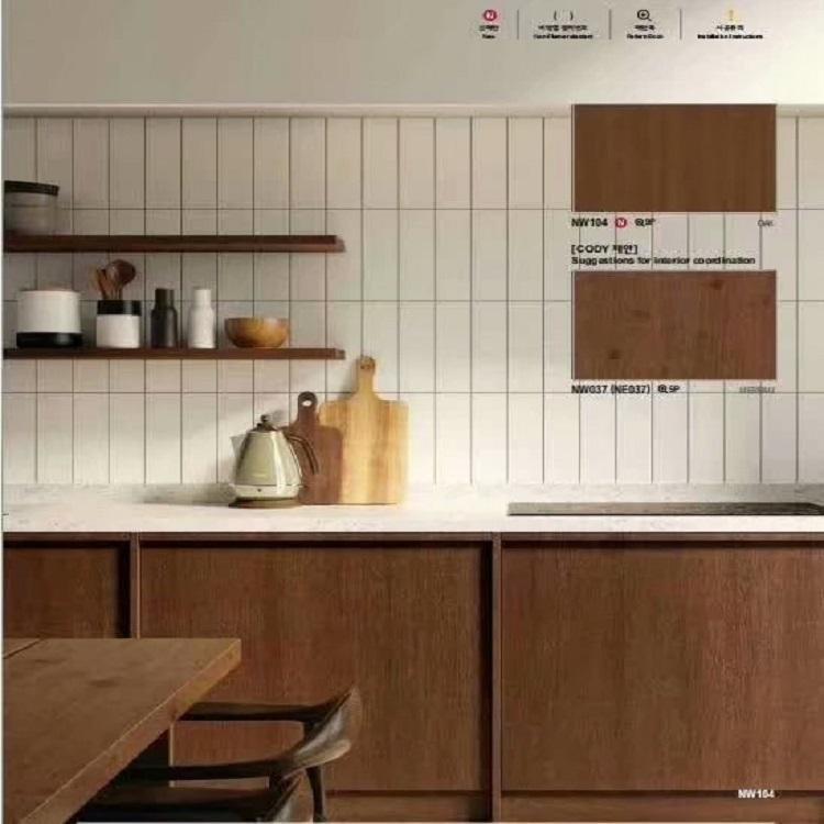 进口LG装饰贴膜 建筑装饰材料 家装工装可用