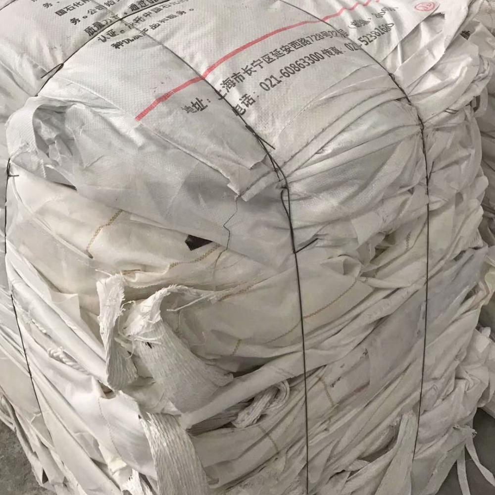 批发废旧编织袋 厂家废旧编织袋直销 优选邸扼绯塑料
