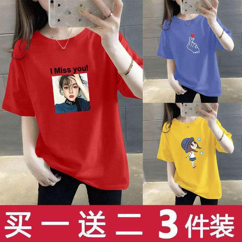 短袖T恤便宜2020新款夏装韩版宽松百搭体恤白色半袖上衣便宜短袖