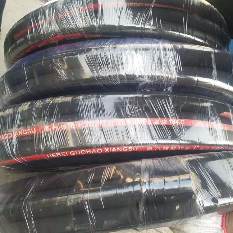 宏禄供应 夹布蒸汽胶管 耐高温蒸汽胶管 低压夹布橡胶管