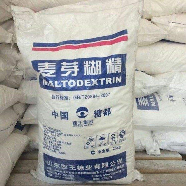 麦芽糊精 增稠剂 西王麦芽糊精 批发
