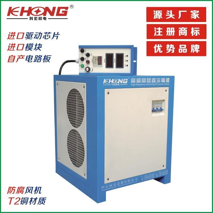 科宏高频整流机1000A可用于电镀和氧化行业