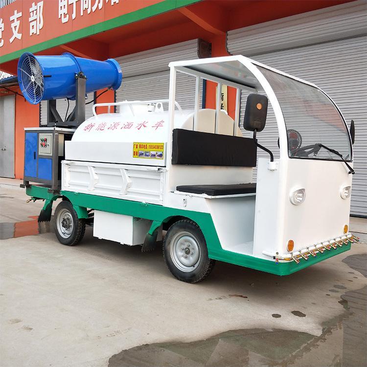 电动洒水车 山东厂家直销 小型洒水车批发销售 价格优惠 支持定制