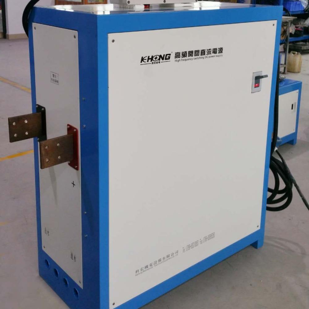 科宏500A电泳高频整流机 应用广泛品质过硬