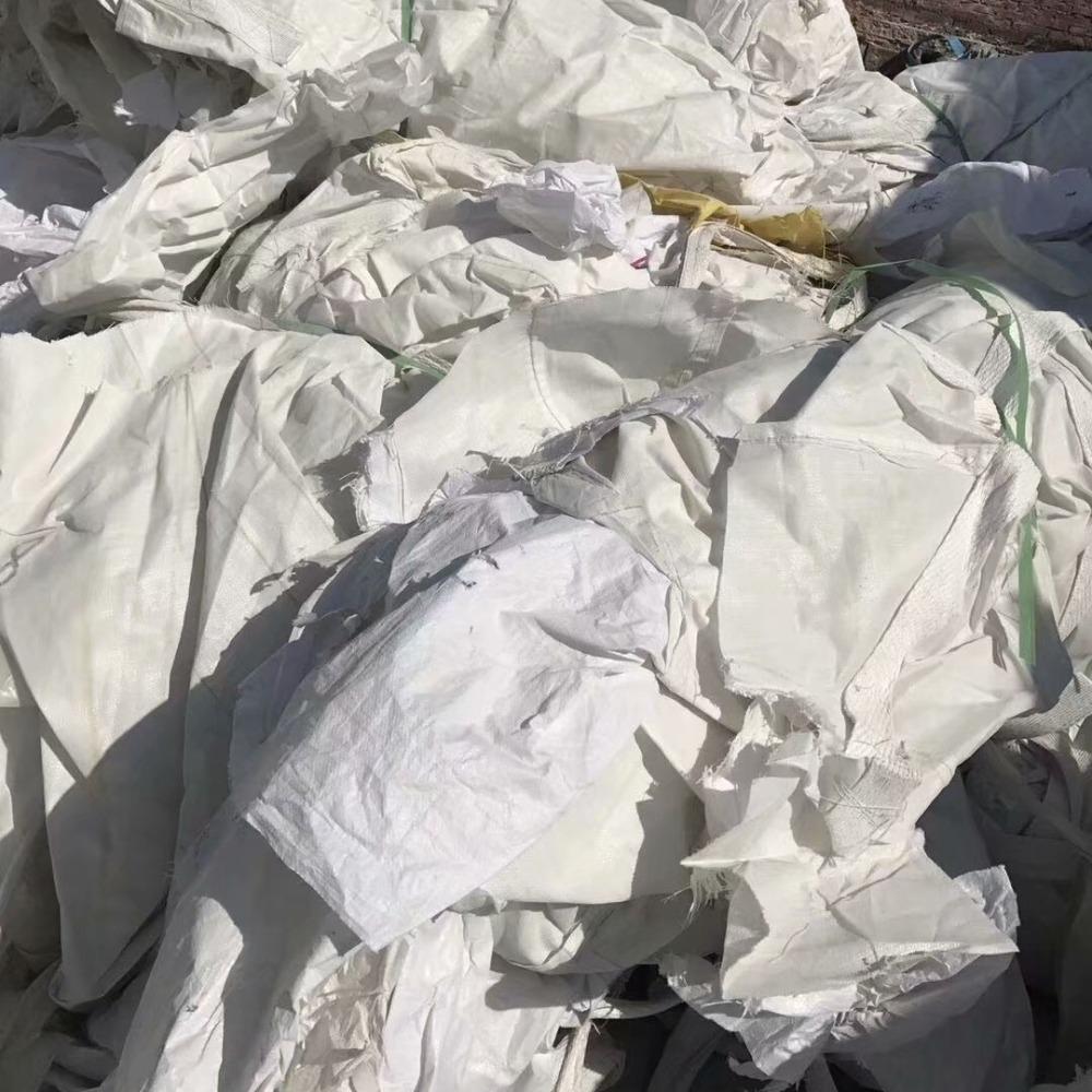 销售废吨袋 废吨袋销售 废吨袋用于加工颗粒